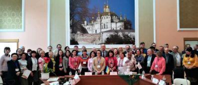 Міжнародна конференція «На шляху до Деклараціі ООН про права селян та інших людей, які працюють у сільській місцевості»