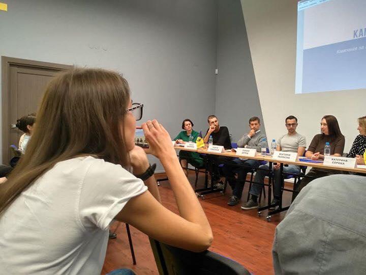 Круглий стіл щодо заборони шкуродерень в Україні